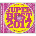 SHOW TIME SUPER BEST 2017 Mixed By DJ SHUZODJ SHUZOディージェイシュウゾウ でぃーじぇいしゅうぞう発売日:2017年11月29日品  種:CDJ A N:4580299131600品  番:SMICD-160商品紹介問答無用のエンタメ・ミックス最高峰=(ショータイム)の2017年版スーパーベスト・ヒット・メドレー!不動の地位を築き上げているお祭りミックス=ショータイムの(2017年ベスト)!世界的EDMプロデューサーたちが最近競って制作しまくっているR&BスタイルのEDM、レゲエ&レゲトン・スタイルのEDMから王道のHIP HOPやR&B、そしてPOPS、DANCEものまで2017年にあらゆるシーンで流行った大ヒット(50曲)をDJ SHUZOがスーパー・ミックス!収録内容CD:11.Pinky Ring2.Stay3.Questions4.Feels5.Wild Thoughts6.Your Body7.Badam8.Let Me Luv You9.Something Just Like This10.Slide11.Touch12.Run Up13.The Feeling14.U Already Know15.What Lovers Do16.No Promise17.Solo Dance18.Symphony19.Ain't Giving Up20.By Your Side21.To You22.Baby's Got A Secret23.Get Ready Now24.Gorilla25.Jump & Sweat26.What You Made Me Do27.Sunny28.Instruction29.Good Time30.That's What I Like31.Party32.Ain't My Fault33.Humble34.You The Baddest35.Pie36.Light My Body Up37.Lonely Together38.It Ain t Me39.Cold40.W4W(Moombahton Mix)41.Rockabye42.Mama43.Down44.Closer(DJ SHUZO Edit)45.Star Boy46.Love47.Despacito48.I'm Da One49.Starving50.Versace On Da Floor