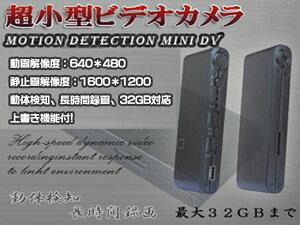 ビデオカメラ ドライブ レコーダー