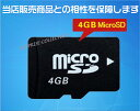 【レターパック送料無料】MicroSDHCカード4GB/8GB/16GB/32GB/64GB/128GB/Class10/MicroSDカード/ビデオカメラ対応/MicroSDHC Card/メモリーカード/フラッシュメモリ/SDカードビデオカメラ対応】sdcard