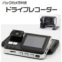 【レターパック送料無料】 【進化版720P】【分離式】G-S...