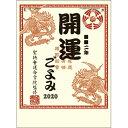 【送料無料】【取寄商品】 2020年カレンダー/開運ごよみ/20CL-0681 [9/4発売]