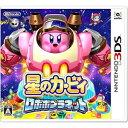 【取寄商品】 ニンテンドー/星のカービィ ロボボプラネット/3DSソフト/CTR-P-AT3J