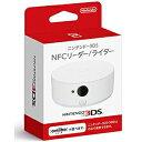 ニンテンドー/3DSパーツ/ニンテンドー3DS NFCリーダー/ライター/CTR-A-FGWA