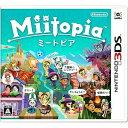 ニンテンドー/3DSソフト/Miitopia(ミートピア)/CTR-P-ADQJ