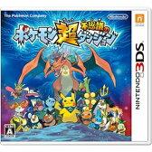 ニンテンドー/3DSソフト/ポケモン超不思議のダンジョン/CTR-P-BPXJ