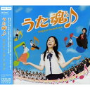 CD/うた魂♪ オリジナル・サウンドトラック/オリジナル・サウンドトラック/KSCL-1220