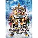 【取寄商品】 DVD/劇場版 仮面ライダージオウ Over Quartzer (通常版)/キッズ/DSTD-20309