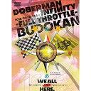 DVD/DOBERMAN INFINITY 2018 DOGG YEAR 〜FULL THROTTLE〜 in 日本武道館 (2DVD(スマプラ対応)) (初回生産限定版)/DOBERMAN INFINITY/XNLD-10021