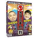 DVD/いろはに千鳥(れ)/趣味教養/YRBJ-80020