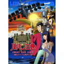 DVD/ルパン三世 TV SPECIAL sweet lost night ~魔法のランプは悪夢の予感~ (通常版)/TVアニメ/VPBY-13235