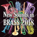 CD/ニュー・サウンズ・イン・ブラス 2018/東京佼成ウインドオーケストラ/UICZ-4422