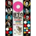 DVD/落下女/趣味教養/VPBF-12329