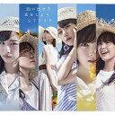 CD/思い出せる恋をしよう (CD+DVD) (初回限定盤/Type