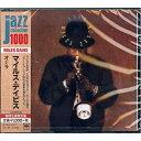 CD/オーラ (解説付) (期間生産限定スペシャルプライス盤)/マイルス・デイビス/SICJ-88