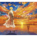 ★CD/Letters and Doll 〜Looking back on the memories of Violet Evergarden〜/石川由依/LACA-15829