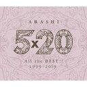 CD/5×20 All the BEST!! 1999-2019 (通常盤)/嵐/JACA-5792