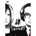 DVD/RX-72 vol.4/趣味教養/MHBW-306