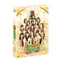 DVD/SKE48 エビカルチョ! DVD-BOX (本編ディスク3枚+特典ディスク1枚) (初回生産限定版)/バラエティ/VPBF-29931