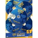 DVD/ぜんぶウソ Vol.1/バラエティ/VPBF-13378
