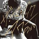 CD/ザ・マジックアワー (CD+DVD) (初回限定盤)/PAN/ADVE-1015D
