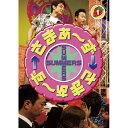 DVD/さまぁ〜ず×さまぁ〜ず 1/趣味教養/SSBX-2394