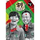 DVD/ネリさまぁ〜ず VOL.1/趣味教養/VPBF-14371