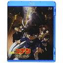 BD/劇場版 名探偵コナン 戦慄の楽譜(Blu-ray)/劇場アニメ/ONXD-3012