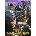 DVD/EXILE GENERATION SEASON1 SPECIAL BOX (本編ディスク2枚+メイキングDVD(A)) (初回受注限定生産版)/趣味教養/RZBD-46259