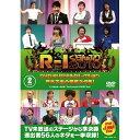 DVD/R-1ぐらんぷり2010 DVDオリジナルセレクション 門外不出の爆笑ネタ集!/バラエティ/YRBY-90288