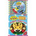 CD/はっけん たいけん だいすき! しまじろう パクパク グルメ~ン! (CD+歌詞絵本)/キッズ/COCZ-1088