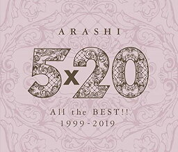CD/<strong>5×20</strong> All the BEST!! 1999-2019 (通常盤)/<strong>嵐</strong>/JACA-5792
