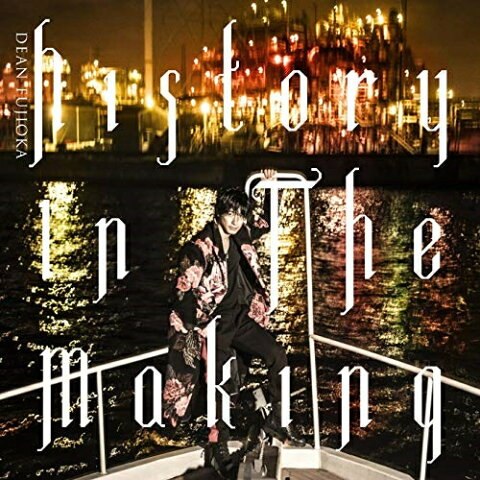 CD/History In The Making (CD+DVD) (初回限定盤B/Deluxe Edition)/DEAN FUJIOKA/AZZS-84