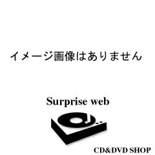 シングルカセット/勝負の花道 (Cタイプ)/氷川...の商品画像