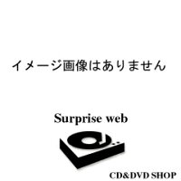 ★CD/キース・エマーソン&グレッグ・レイク/LIVE FROM MANTICORE HALL (輸入盤国内仕様)