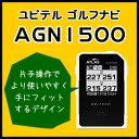 【安心の2年保証】ユピテル ATLAS アトラス ゴルフナビ AGN1500