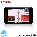 《セール価格》ユピテル GPS & レーダー探知機 A330...
