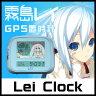 ユピテル 霧島レイ GPS置時計 Lei Clock(L) ブルー 2Dアニメーション+ボイス(沢城みゆき) バースデー記念限定カラーモデル