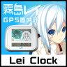 ユピテル 霧島レイ GPS置時計 Lei Clock(W) ホワイト 2Dアニメーション+ボイス(沢城みゆき)