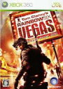 【中古】XBOX360ソフト RAINBOW SIX VEGAS