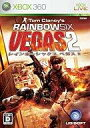【中古】XBOX360ソフト RAINBOW SIX VEGAS2(17歳以上対象)