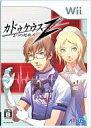 【中古】Wiiソフト カドゥケウスZ 2つの超執刀