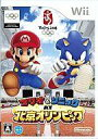 [used] Wii software Mario & sonic AT BEIJING OLYMPIC [10P11Jun13] [image]