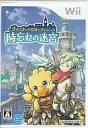 【中古】Wiiソフト チョコボの不思議なダンジョン 時忘れの迷宮