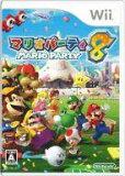 【中古】Wii软件马里奥聚会8【10P21Feb15】【画】[【中古】Wiiソフト マリオパーティ8【10P21Feb15】【画】]