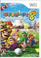 Mario Party 8 for Wii software