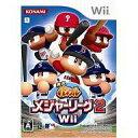 【中古】Wiiソフト 実況パワフルメジャーリーグ2 Wii