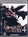 【中古】PS3ソフト ARMORED CORE4