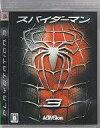 【中古】PS3ソフト スパイダーマン3