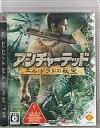 【中古】PS3ソフト アンチャーテッド エル・ドラドの秘宝