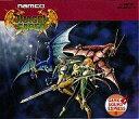【中古】アニメ系CD ナムコゲームサウンドエクスプレス VOL.4 ドラゴンセイバー